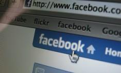 stampare con facebook